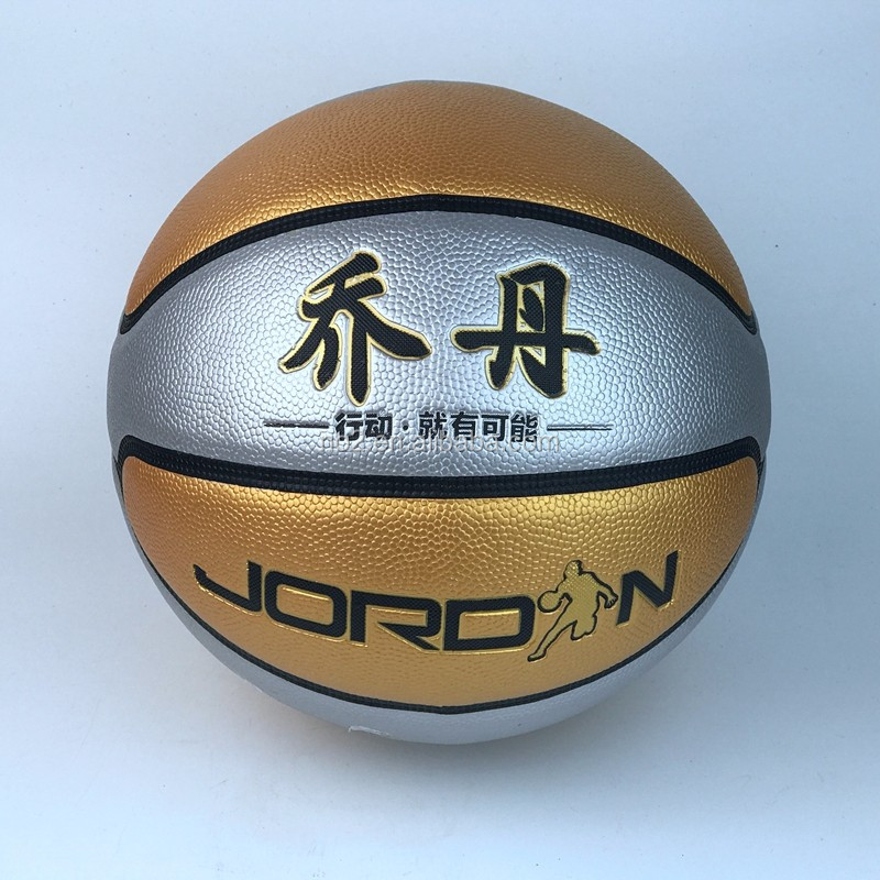 Cheap Price Advertising Colorful WaterProof Star Design Wholesale Mini Rubber Basketball Balls