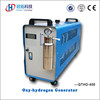HHO-400 hho generator energy-saving welding machine/welding machinery