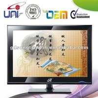 Best selling TV 26/32/40/42 inch LCD TV ST-HL001