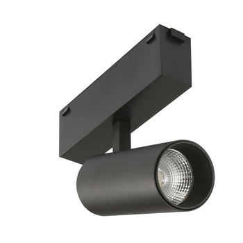 Modern adjustable 10w cob dimmable recessed magnetic led track light
