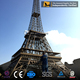 MY Dino-M12-5 World Famous Landscape Miniature Building Model Eiffel Tower Paris