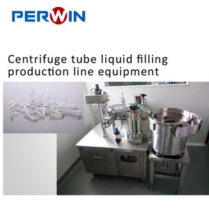 Automatic Centrifugal Tube Filling Line