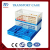 Professional lightweight dog transport cage with CE certificate fexible laundry folding roll cage