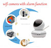 FDL-WF8 New Designed Security Camera System House Safety