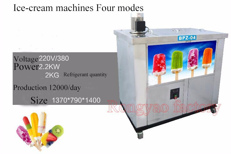 High Efficiency Stainless Steel Ice Machine Popsicle Machine