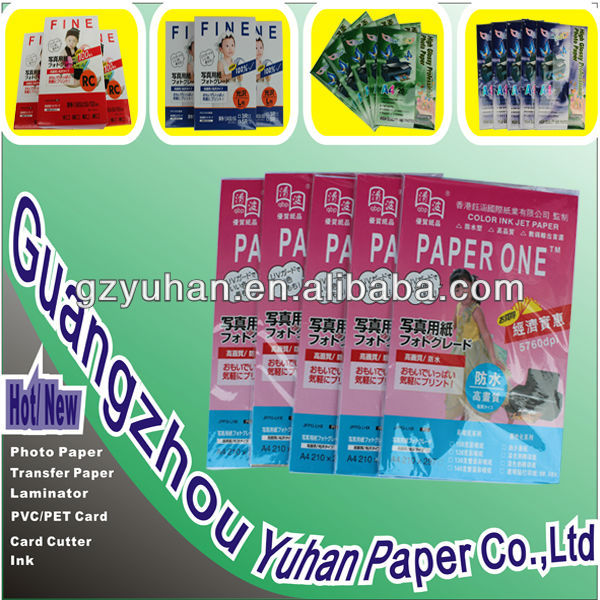 High Glossy photo paper wholesale water resistant cast coated glossy inkjet