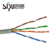 SIPU best price 1000ft per meter PVC jacket utp cat5e lan eternet cable high quality utp ftp sftp ethernet cable