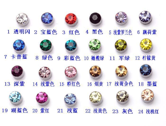 US $46 0 |7mm magnet stud earring 24colors not need hole Children Jewelry  Wholesale Ear Nail magnetism Gem Stone Spark Fancy Cute-in Stud Earrings