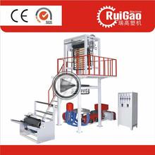 SJ-55/HMB800 Hdpe Ldpe pe plastic film blowing machine factory price machine