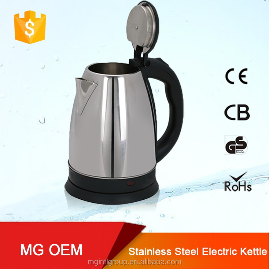 Good polishing battery powered kettle fast heat design new product brew kettle