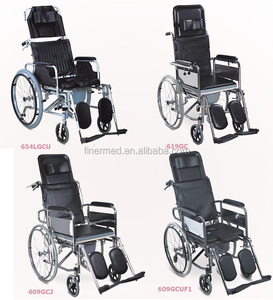 High Back Reclining commode wheelchair