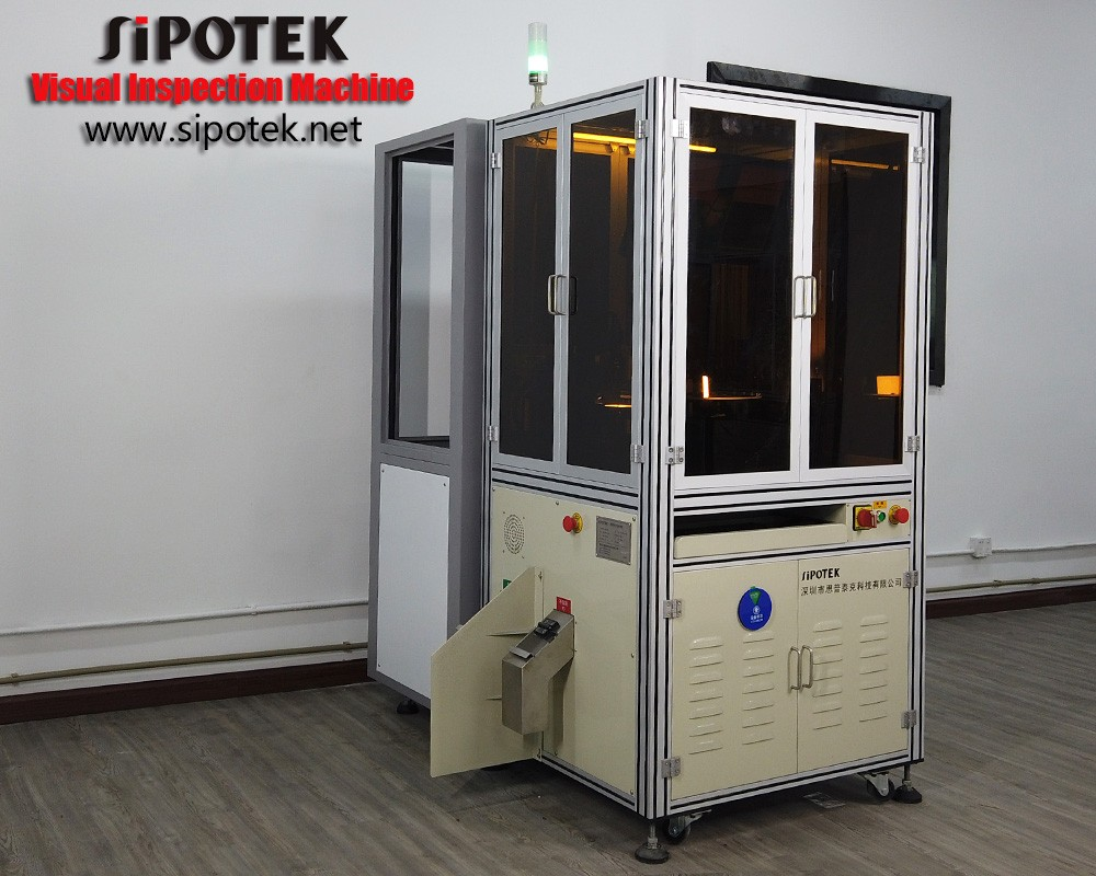 Vibration feeder type automated vision inspection machine