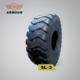 armour tyres china otr tire 17.5-25 wheel loader tire for 17.5-25