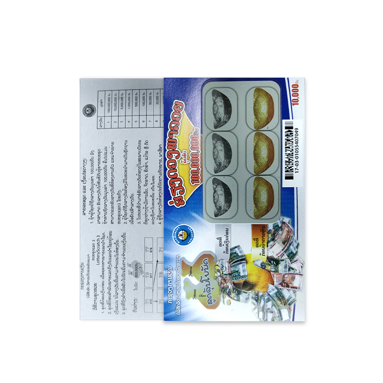 High Quality Lottery Scratch Tickets Lottery Game Card Roll Packing Scratch Off Cards