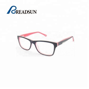 ea2e50a093 China Childrens Eyewear