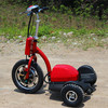 2014 new deigned china zappy three wheel motorcycle