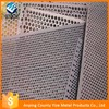 Professional custom five-pointed star shape perforated metal sheet