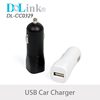 2017 Factory Wholesale Quick Charge Mobile Travel Charger