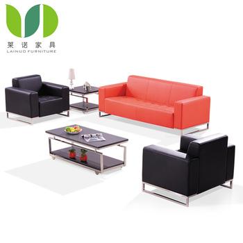 Leather Office Sofa Set Design Modern