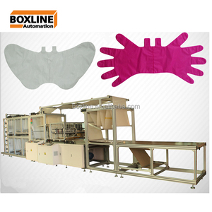 Automatic hand and foot care mask making machine