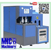 Micmachinery manual operation pet bottle manufacturing machine plastic pet bottle making machine blow molding machine price