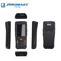 New model UHF RFID reader PDA with Android barcode scanner strong battery