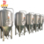 plant whole set beer brewing 100l copper brew kettle