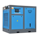 2500 cfm screw air compressor 250 psi detailed
