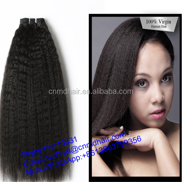 Janet Human Hair Weave Janet Human Hair Weave Suppliers And
