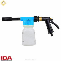 Adjustable Foam Cannon Snow Foam Lance Foam Blaster