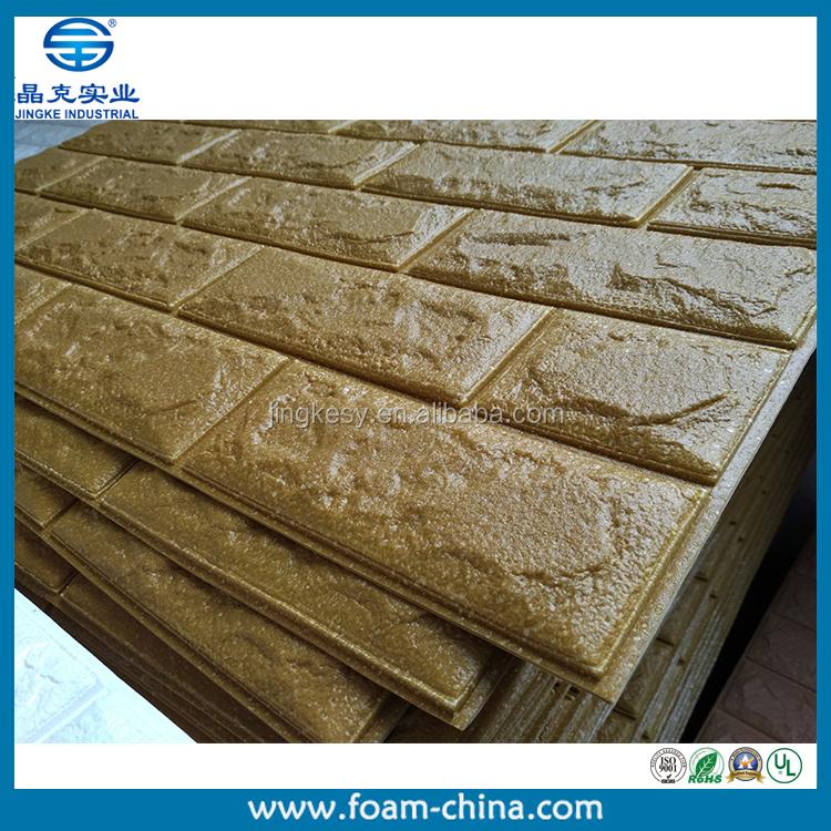Sponge3d for Moisture resistant insulation