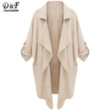 2016 Spring/Fall New Style Fashion Newest Women Casual Beige Long Sleeve Turn-down Collar Casual Loose Pockets Coat