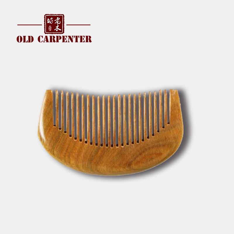 Hair Styling Tool Natural Green SandalwoodWide Tooth Pocket Wood Beard Comb