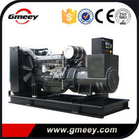 Gmeey 30% Diesel Fuel& 70% Natural Gas Bio Fuel Generator