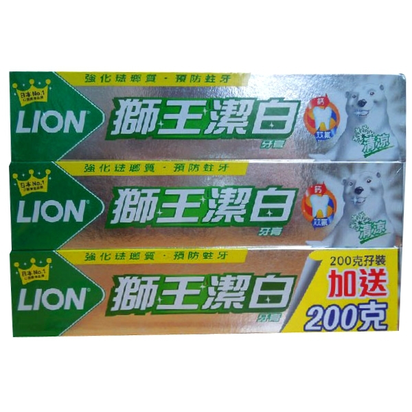 M Lion Toothpaste 3pcs Lot Lion Fresh  amp White