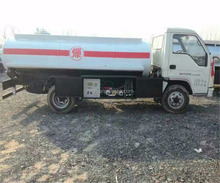 Jiefang used oil tank truck/fuel tank truck used condition Jiefang brand 4000L oil tanker