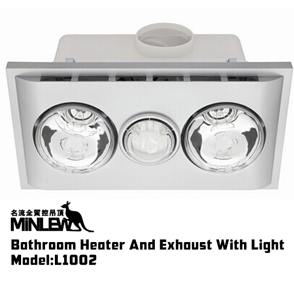 SAA Bathroom Heater And Exhaust With Light