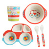 Custom Bamboo Fiber Children Dinner Set Kids Bamboo Dinnerware Dinner Set
