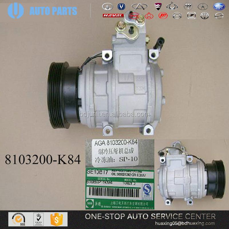 Great Wall Hover Haval H5 Auto Parts 8103200 k84 Compressor Assy Auto Spare Parts Car Russian Car Lada Buy 8103200 k84 Auto Spare Parts