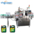 Touch Screen Control System Adhesive Stickers Flat Bottle Labeling Machine
