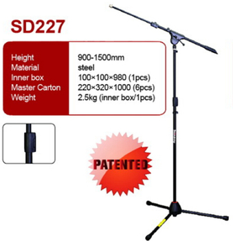 Soundking Brand Microphone Stands SD227