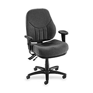 Lorell - Multi-Task Chair,High-Back,26-7/8quot;x26quot;x39quot;-42quot;-1/2quot,Gray, Sold as 1 Each, LLR 81100