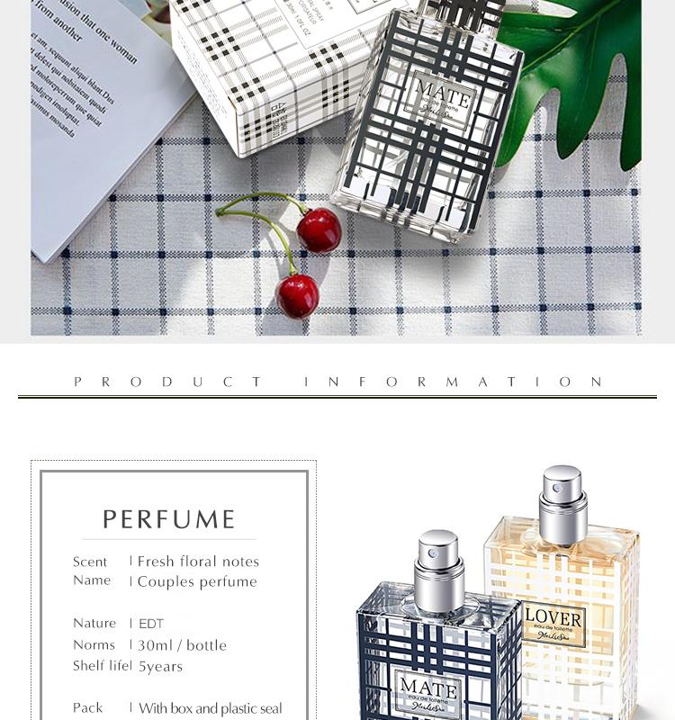 レディ香水価格