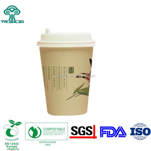 Biodegradable Eco Wheat Straw Disposable Custom Coffee/ Coffe/Cafe Kraft Paper Cup Designs Paper Coffee Carton Cup To Go Cup