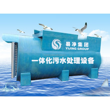 Wastewater treatment system Sewage Treatment Plant hot sale in China