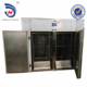 new type coffee bean dryer machine for sale