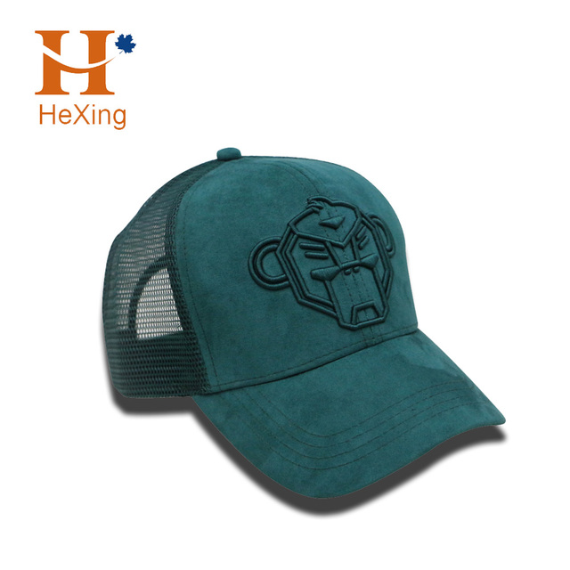 b22f04371cd10 2017 Custom 6 panel embroidery logo suede baseball dad hat and cap