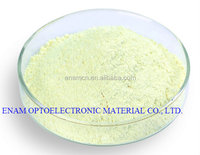 In2O3 powder (yellow)