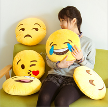 Lovely fluffy emoji plush pillows