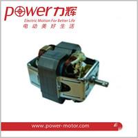 PU9830230-8101 AC electric blender chopper motors with high rpm